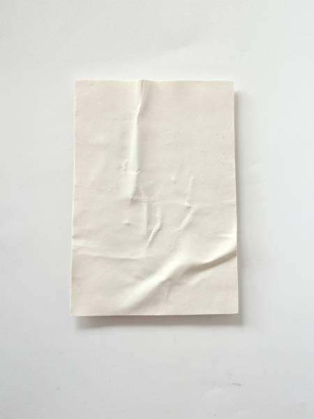 Letter I, 2019